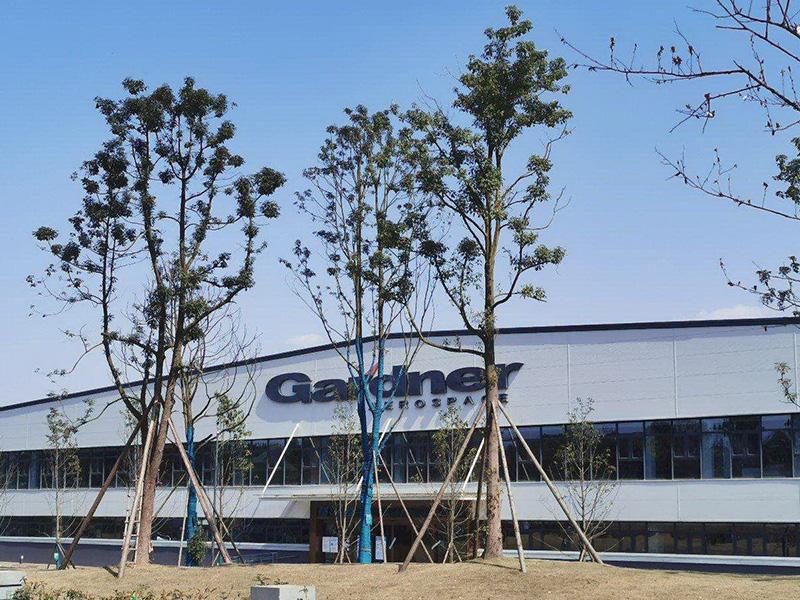 加德纳航空工厂